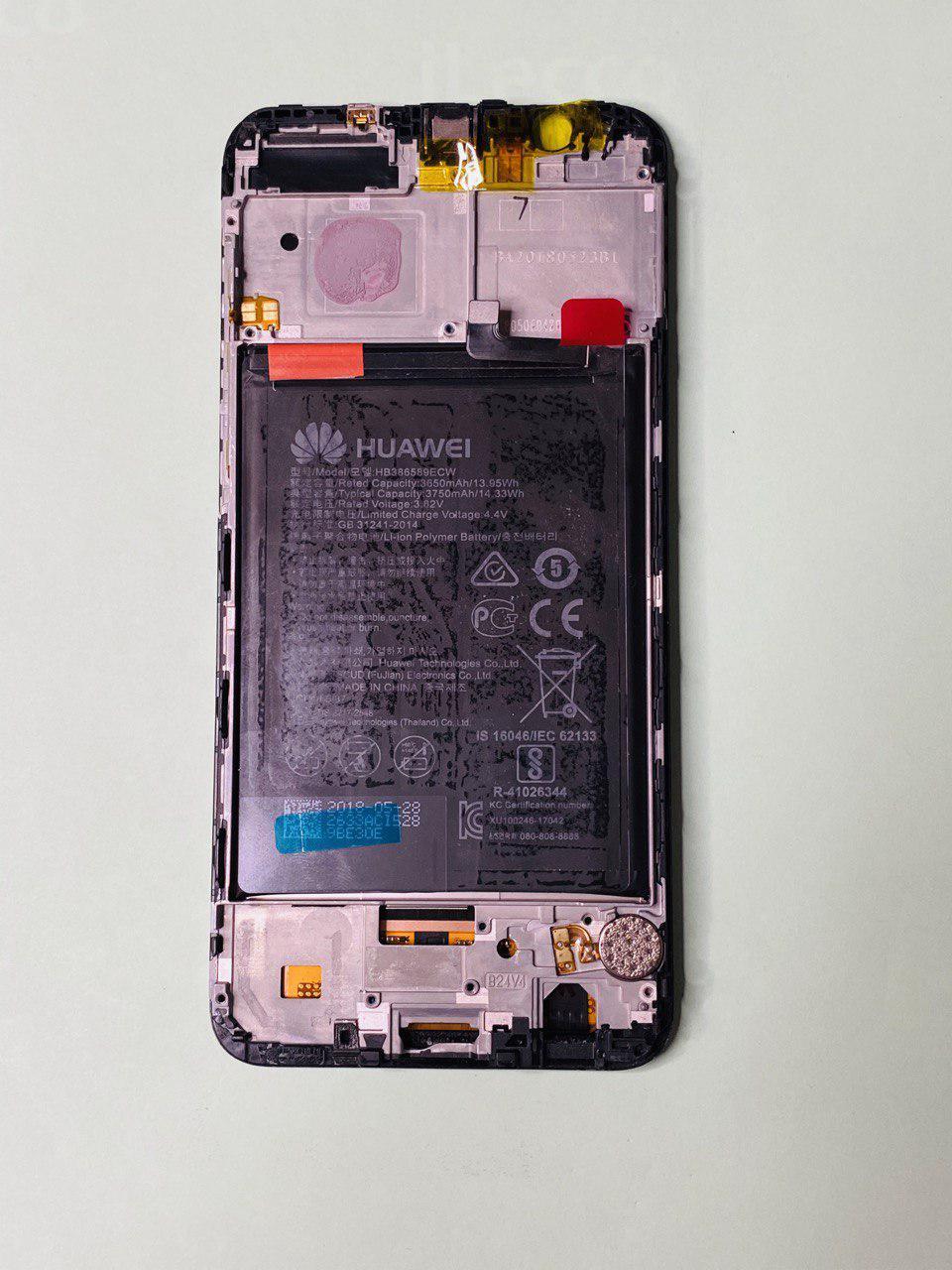 Assistenza Huawei a Oggiono. Cellulari e tablet fuori garanzia.